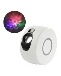 Laser Starry Sky Projector Night Light 7 Färger 360 Degree Rotation Galaxy Projection Lamp Ambient Bedroom Night Lighting Gift